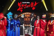 한국 TV 예능 포맷 수출 '꿩 먹고 알 먹고'