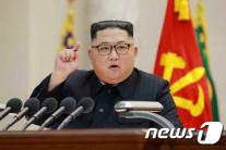 북한, 개정 사회주의 헌법 공개…김정은 '국가수반'으로 명시