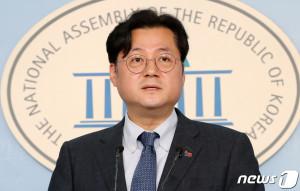 홍익표 더불어민주당 수석대변인