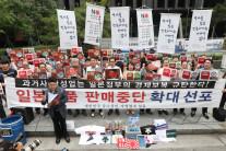 일본산 불매 확산…'모르고 썼던 일본제품 리스트'까지