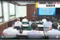 일본 여행 불매 '효과 가시화'…일 지방 도시들에 직격탄