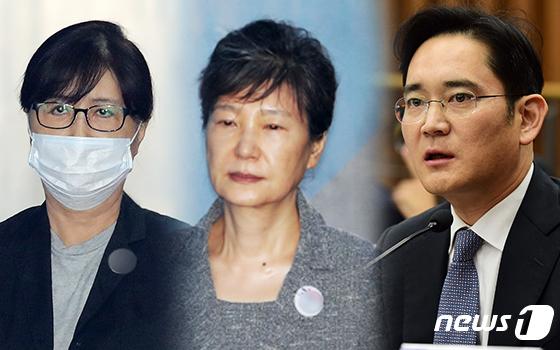 국정농단4라운드…박근혜·이재용·최순실2심전부다시종합