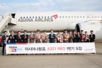 아시아나, 차세대 여객기 A321NEO 국내 첫 도입