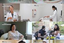 '사람이 좋다', LA에서 한의사로 인생 2막을 살고 있는 최연제