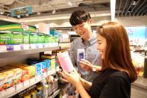 건강 챙기는 'Z세대'…1020대 건강기능식품 매출 74% ↑