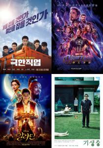 N초점①18월결산…천만영화4편최고흥행작은극한직업