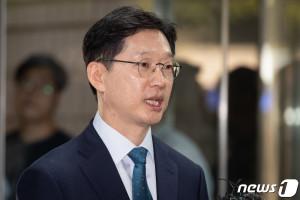 김경수 경남 도지사[뉴스1]