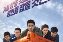 올레tv '많이 본 한국영화' 최고 매출은 '극한직업'…최다 출연배우는 조진웅