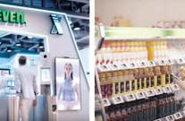 [aT와 함께하는 글로벌푸드 리포트] '스마트 자판기'…대만, 편의점업계 돌파구 마련