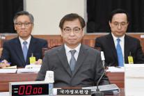 """국정원 """"김정은, 11월 부산 한·아세안 정상회담 참석 가능성 있다"""""""