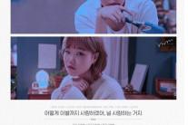 2년 공백 무색 '악동뮤지션' 3집 음원차트 1위 '싹쓸이'
