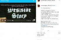 """유승준, 유튜버 활동 예고…""""십수년 동안 못다한 얘기…준비됐나?"""""""