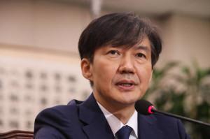 조 국 전 법무장관