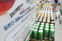"""일본산 맥주 한국 수출 99% 급감…일본 관방장관 """"한국 불매운동 유감"""""""