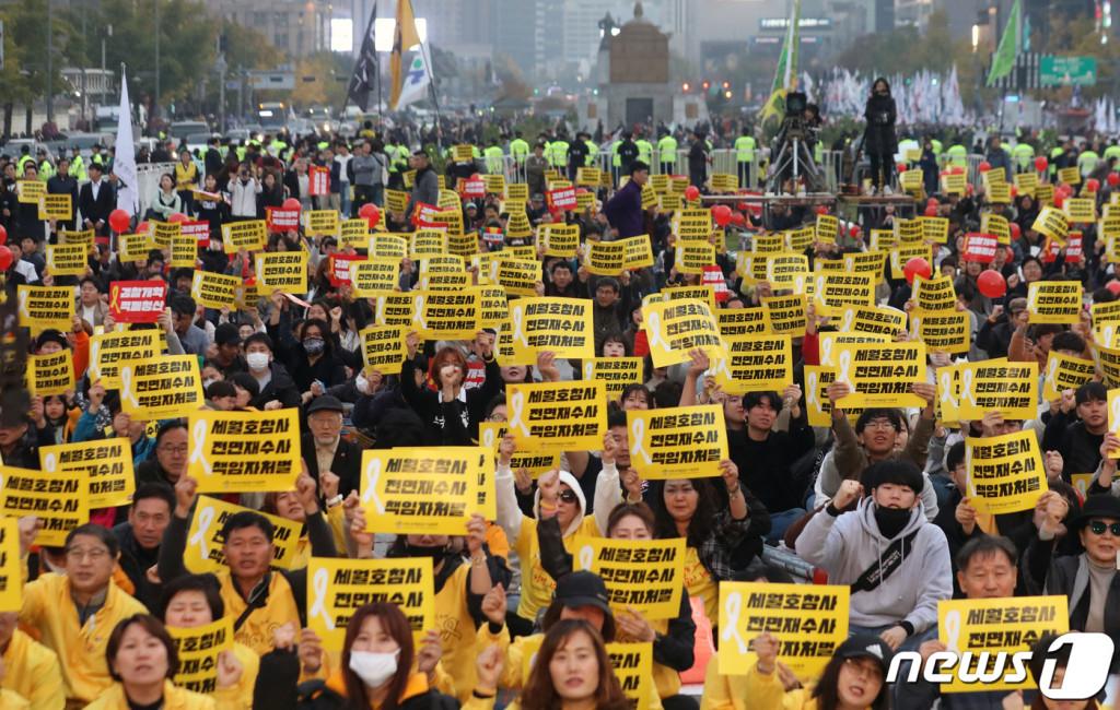 2일 서울 광화문광장에서 열린 '세월호국민 고소 고발인 대회'에서 4.16가족협의회 등 진보단체 회원들이 구호를 외치고 있다. 이날 집회를 통해 가족협의회는 세월호참사에 책임이 있는 122명에 대해 고소·고발한다고 밝혔다. (뉴스1)