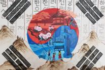 미주한인의 날 기념 미술대회 수상작 전시회