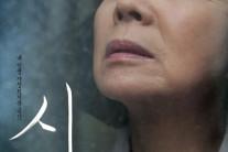 배우 윤정희, 10년째 알츠하이머 투병 중