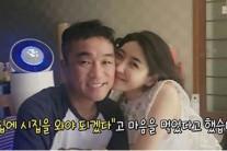 김건모, 결혼 1월에서 5월로 연기…왜?