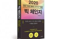 """""""10년 뒤 AI, 경제적 가치 540조원"""""""