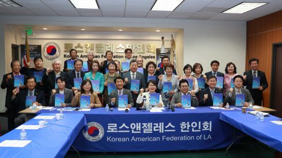 한인단체재외선거참여제고모임