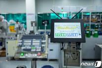 '진화하는' 스마트공장, 제조업 역사 다시 쓴다