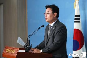 김성원 자유한국당 대변인