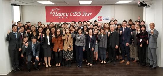 CBB 2020