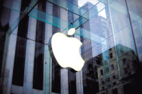 애플 앱스토어에서만 연매출 500억달러
