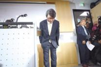 삼성 계열사 법 위반 직접조사…개입 배제 철저히 독립적 운영