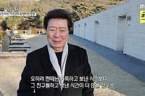 """이정길, 故김자옥·김영애 추억 회상… """"우리도 얼마 안 있으면 만나게 될텐데"""""""