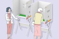 재외국민 투표 시작… '코로나19 '로 절반만 투표권 행사
