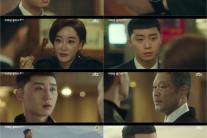 '이태원 클라쓰', 분당 최고 시청률 17.1% 순간은 김혜은-박서준 '바통터치'