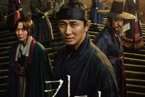 '킹덤' 시즌2도 신드롬급 조짐…, 김은희 작가의 스토리텔링법