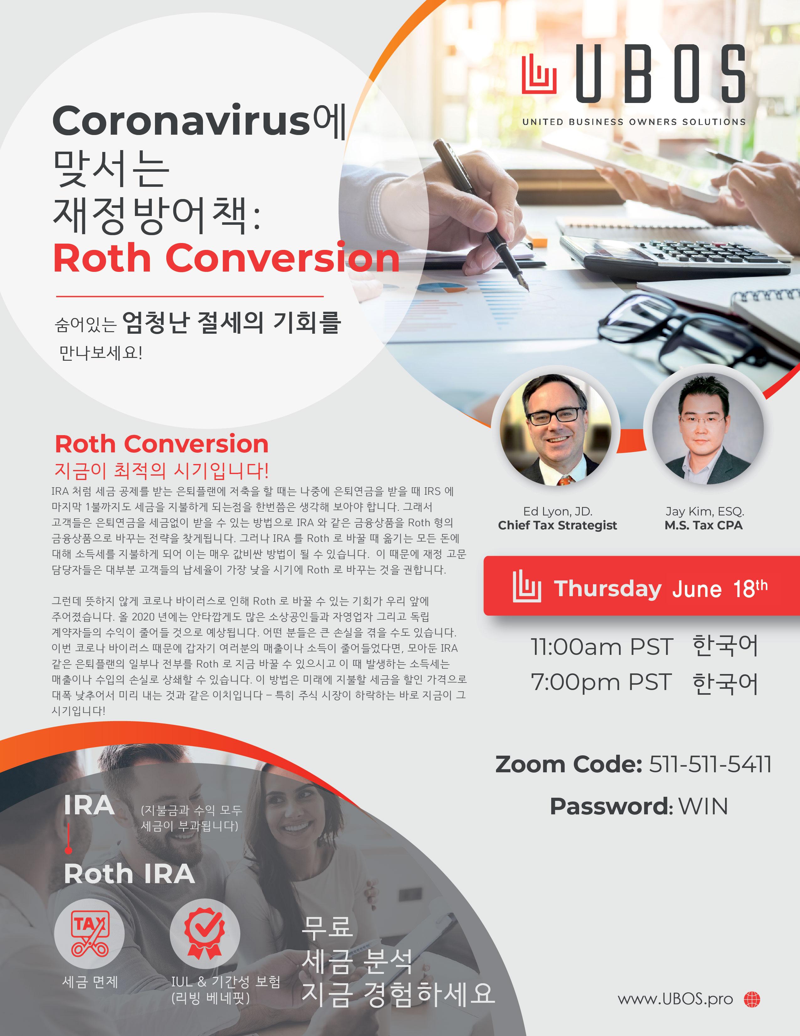 coronavirus_link