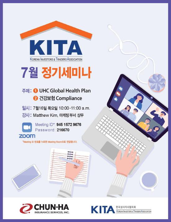 KITA_Seminar_071620-page-001