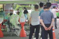 """국민 3055명 대상 코로나19 항체검사 1명만 양성, """"숨은 감염자는 없었다"""""""