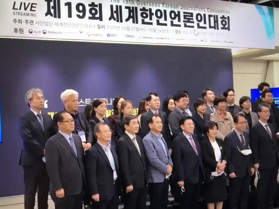 19회세언협대회