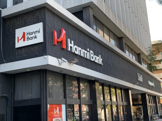 hanmi-bank
